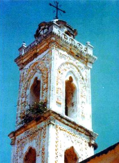 Το κωδωνοστάσιο της εκκλησίας Αγίου Μέμνονα (Φώτο Βάσος Στυλιανού)